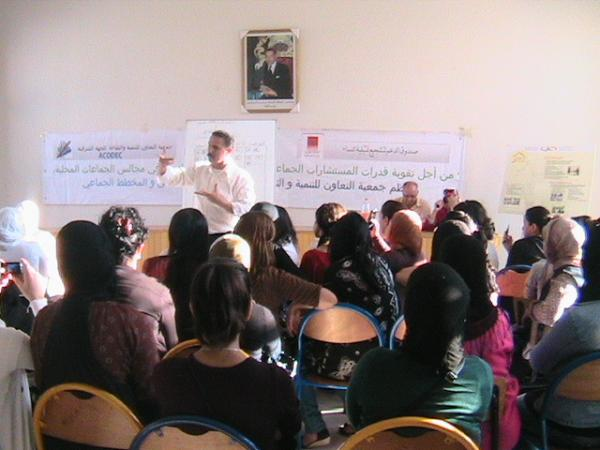 مشروع صندوق الدعم لنمثيلية النساء في المجالس المحلية